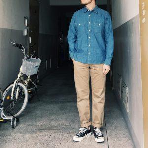 19 Beige Simple Look