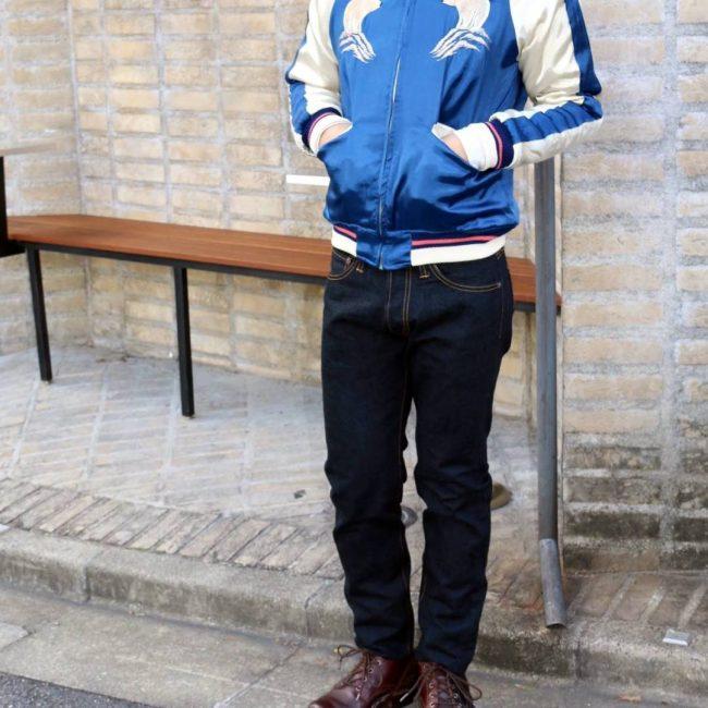 29 Vintage Style Jeans