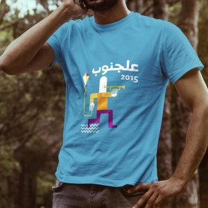 Novelty T-shirts 39